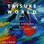 風景も動物も記憶がデザイン化されて絵になるTAISUKE WORLD。グランフロント大阪北館6階ウメキタフロアで開催。