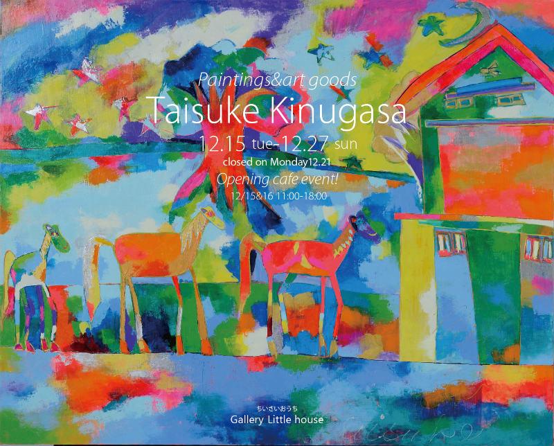 Taisuke Kinubasa paintings&goods展