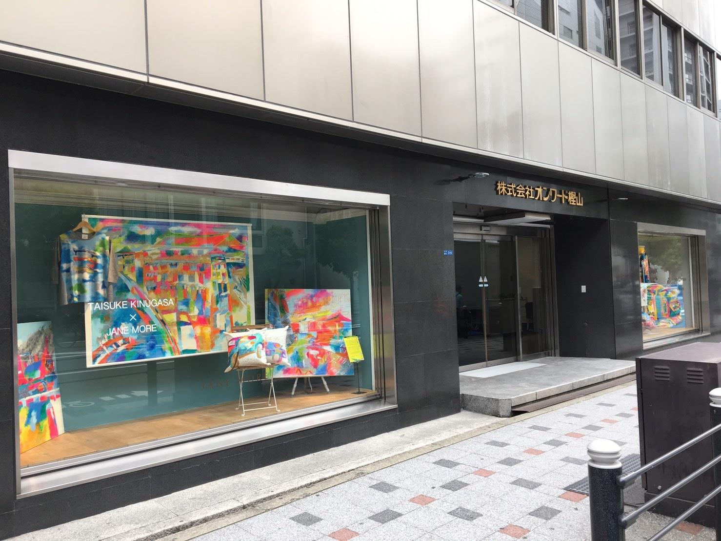 大阪御堂筋アート2017