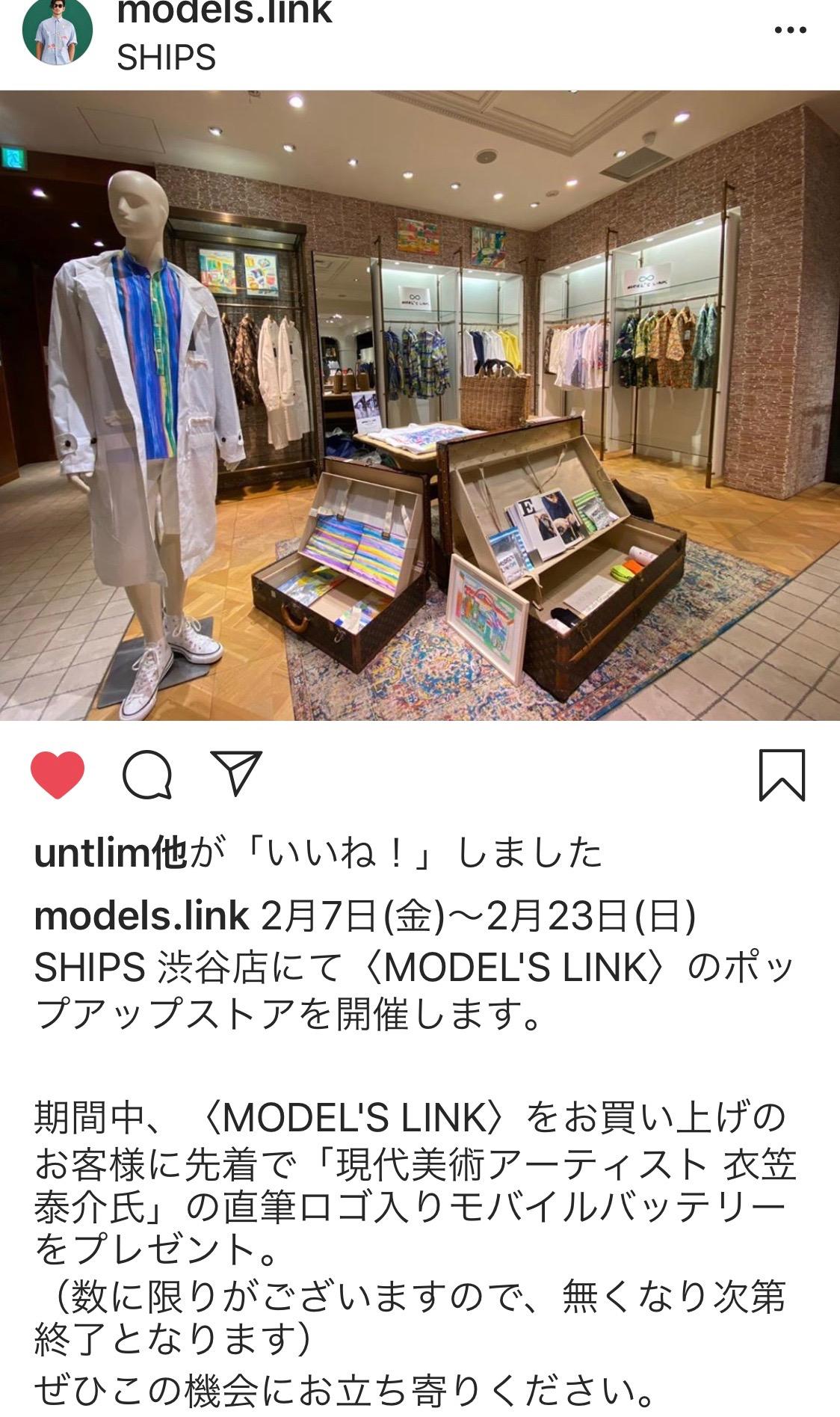 MODEL'SLINK