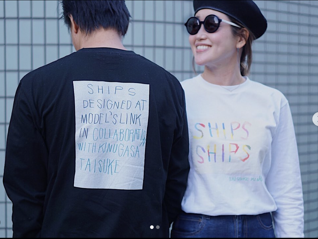 SHIPS✖️衣笠泰介✖️モデルスリク