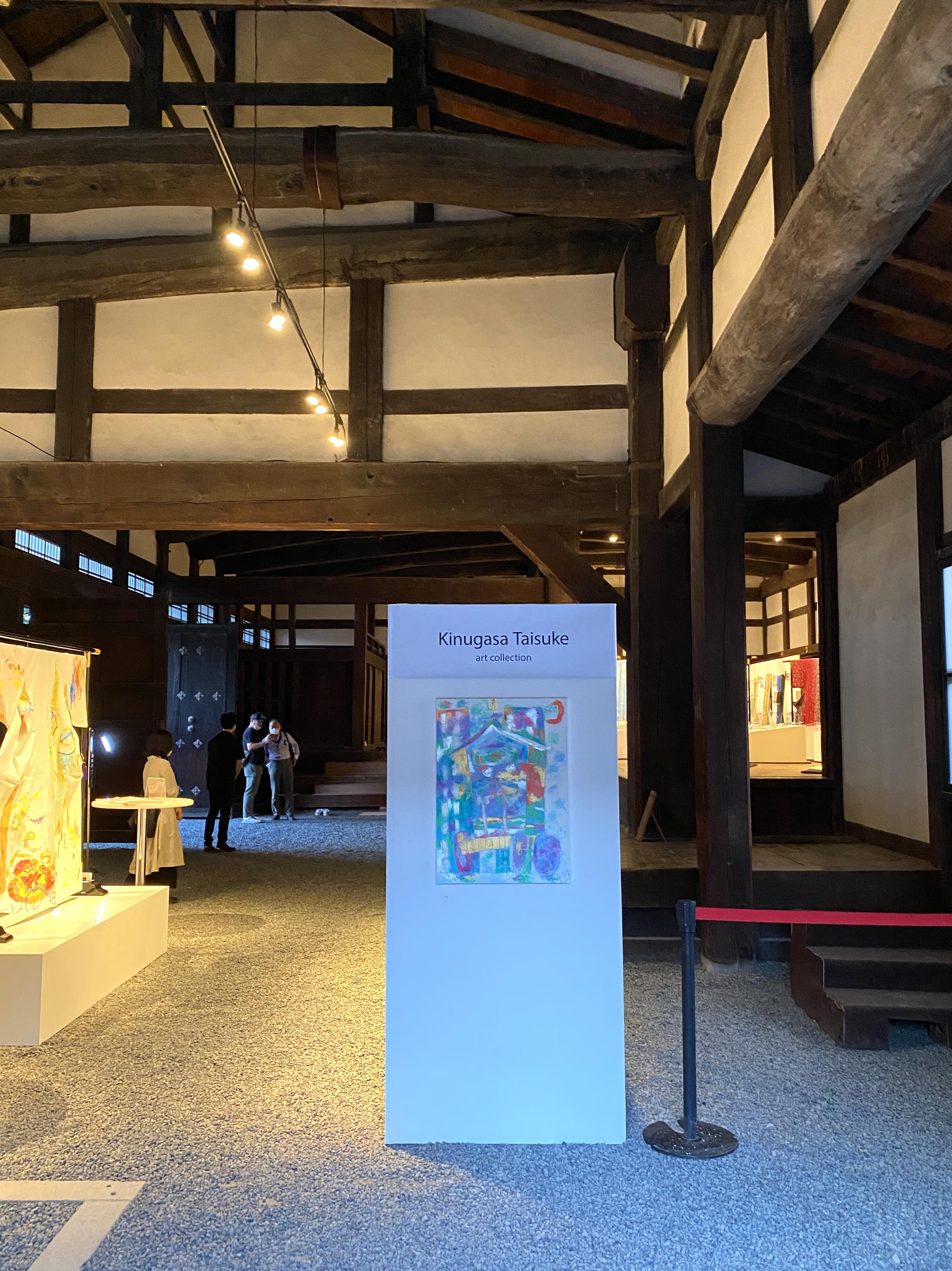 二条城アートアクアリウム 衣笠泰介コラボレーション展示