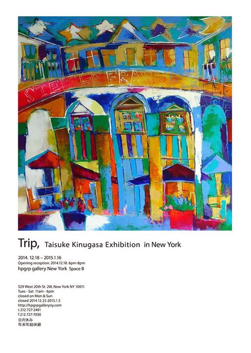 Taisuke Kinugasa Exhibition in NY